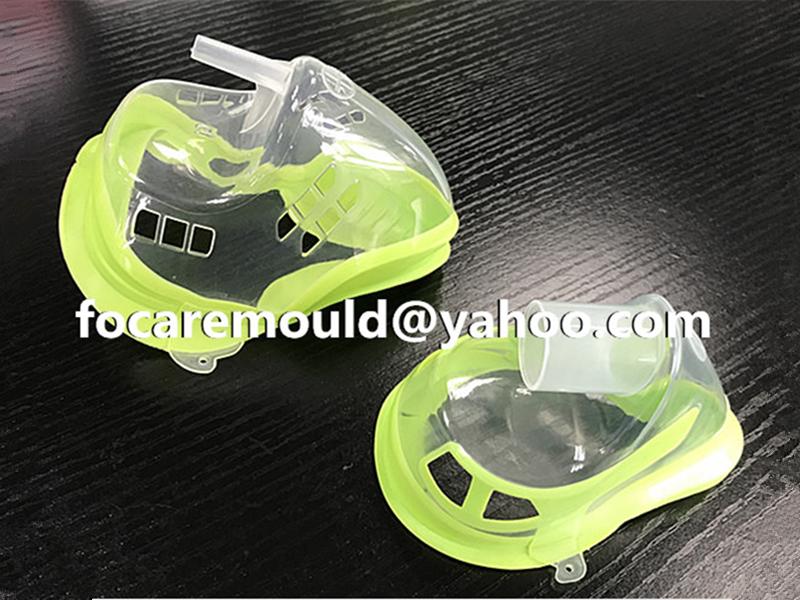 two color nebulizermask